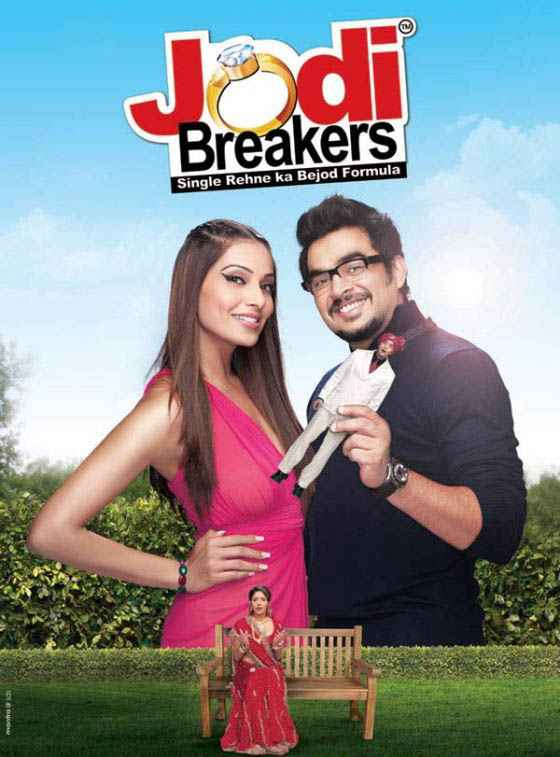 Jodi Breakers Poster