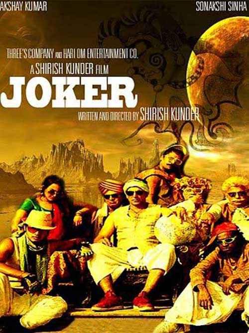 Joker Image Poster