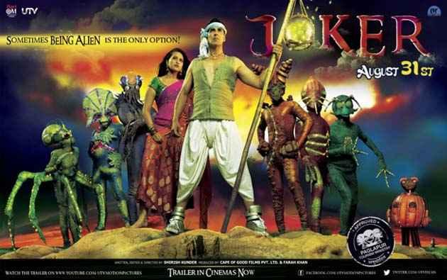Joker Pics Poster