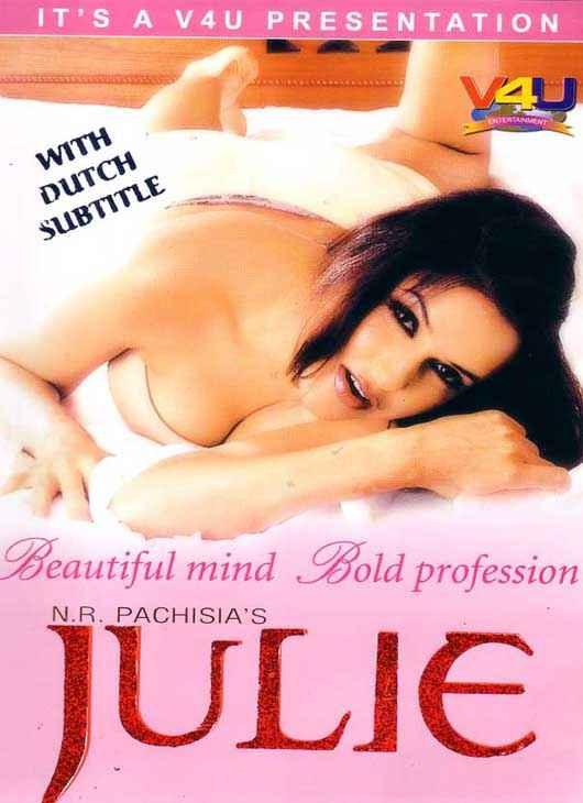 Julie (2004)  Poster