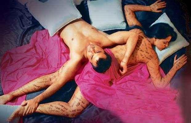 Julie (2004) Sanjay Kapoor Neha Dhupia Hot Bed Scene Stills
