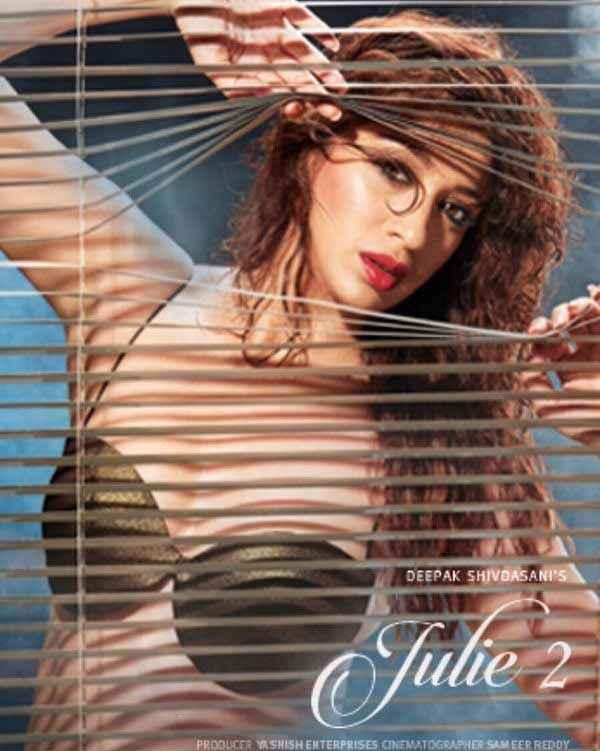 Julie 2 Raai Laxmi Bra Pics Stills