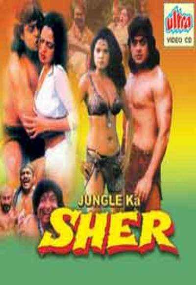 Jungle Ka Sher Poster