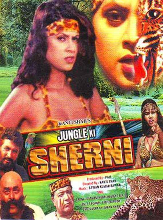 Jungle Ki Sherni  Poster
