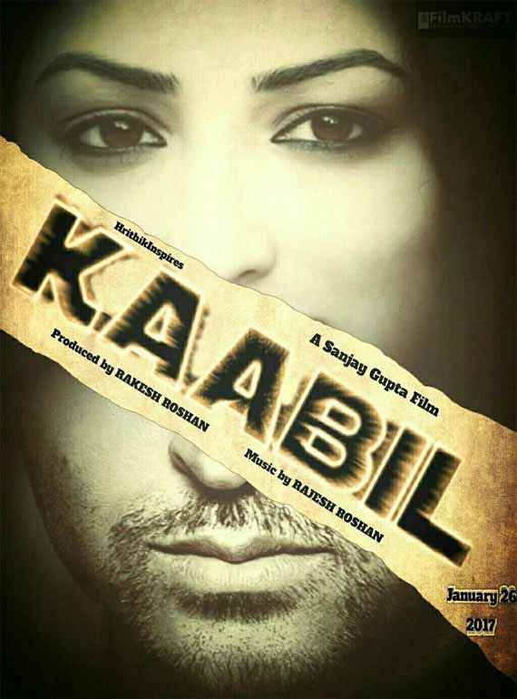 Kaabil Movie