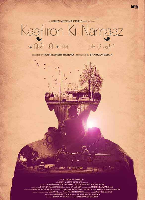Kaafiron Ki Namaaz  Poster