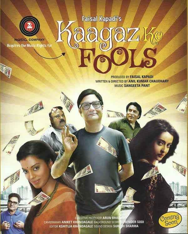 Kaagaz Ke Fools  Poster