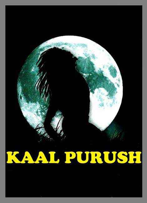 Kaal Purush  Poster