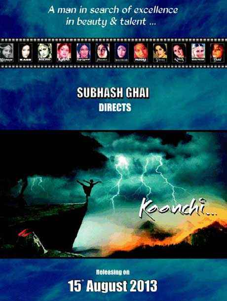Kaanchi  Poster