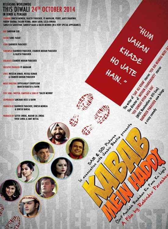 Kabab Mein Haddi Poster