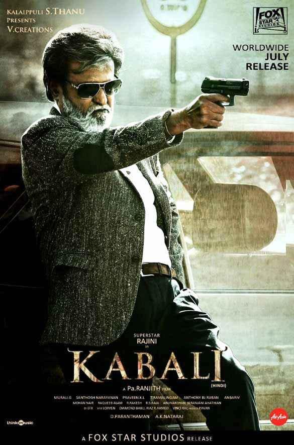 Kabali (Tamil) Rajinikanth Poster