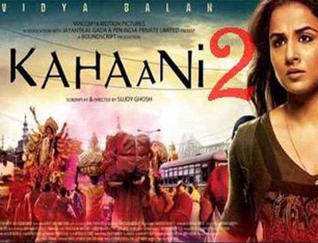Kahaani 2 - Durga Rani Singh  Poster