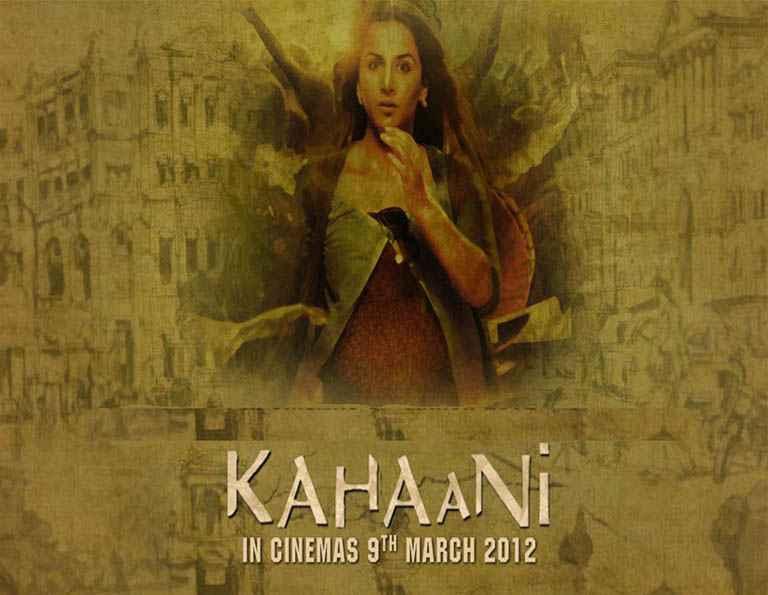 Kahaani image poster