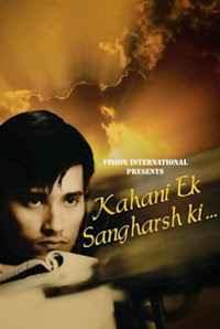 Kahani Ek Sangharsh Ki  Poster