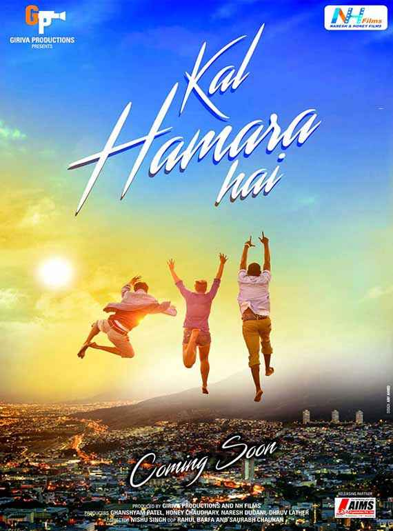 Kal Hamara Hai  Poster