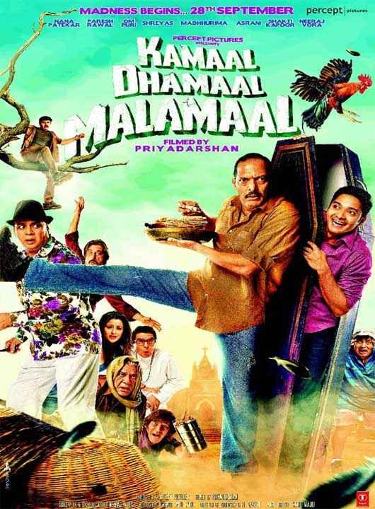 Kamaal Dhamaal Malamaal Photos Poster
