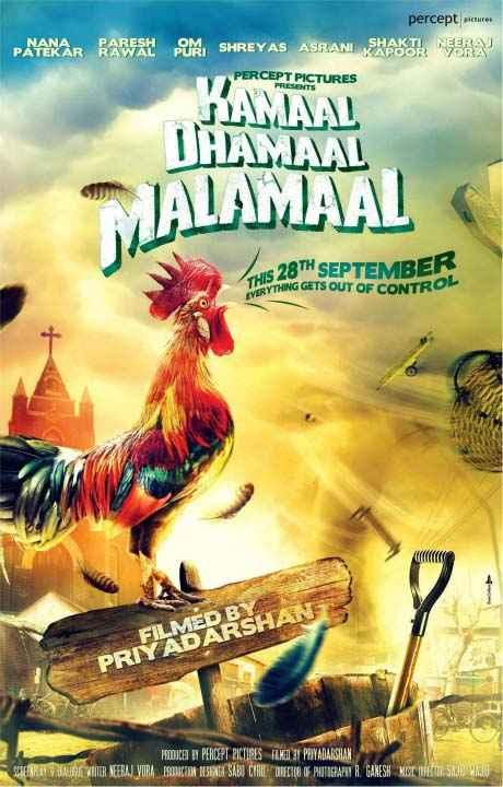 Kamaal Dhamaal Malamaal Poster