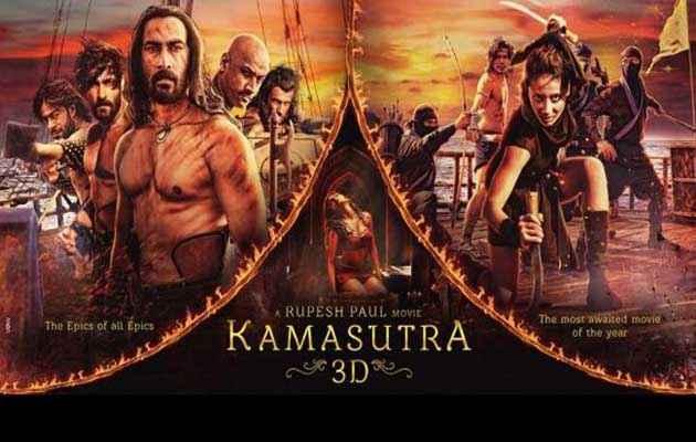 Kamasutra 3D Image Poster