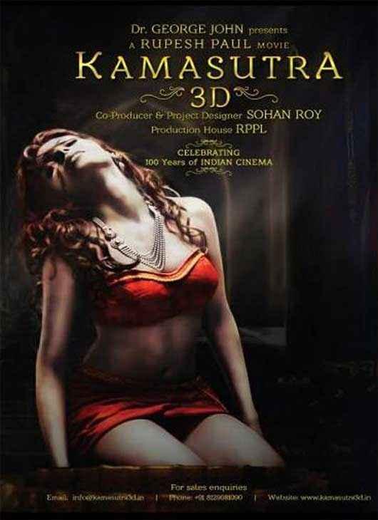 Kamasutra 3D Wallpaper Poster