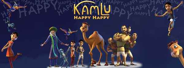 Kamlu Happy Happy  Poster