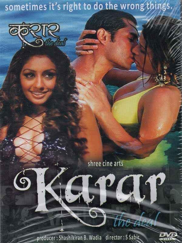 Karar - The Deal Image Poster