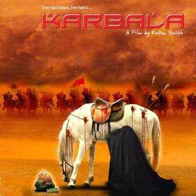 Karbala Poster