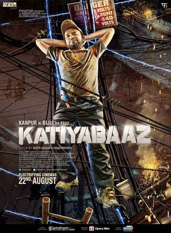 Katiyabaaz First Look Poster