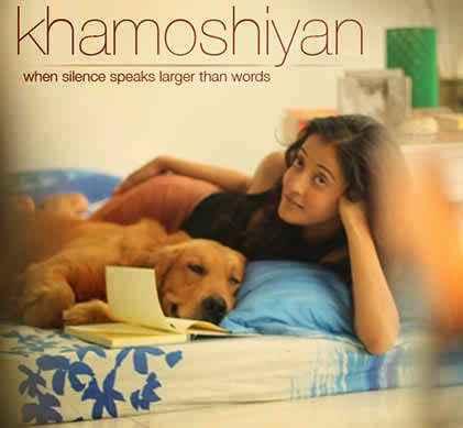 Khamoshiyan Sapna Pabbi Poster