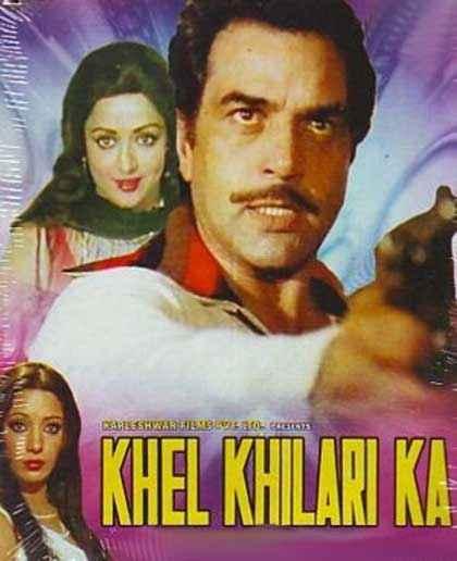 Khel Khilaadi Ka (1977)  Poster