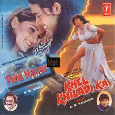 Khel Khiladi Ka Poster
