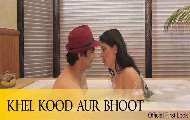 Khel Kood Aur Bhoot First Look Poster