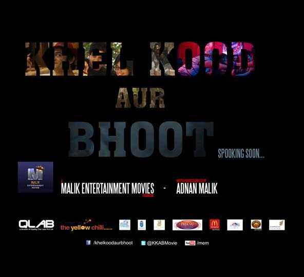 Khel Kood Aur Bhoot Poster