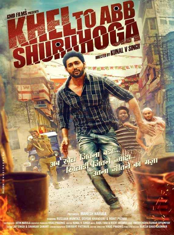 Khel To Abb Shuru Hoga Poster