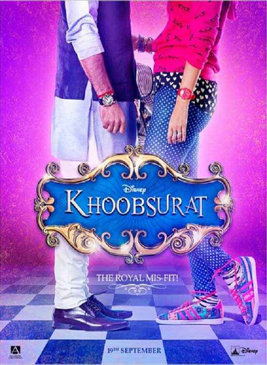 Khoobsurat 2014 First Look Poster