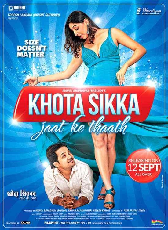 Khota Sikka Aatri Kumar Nilufer Salehi Hot Poster