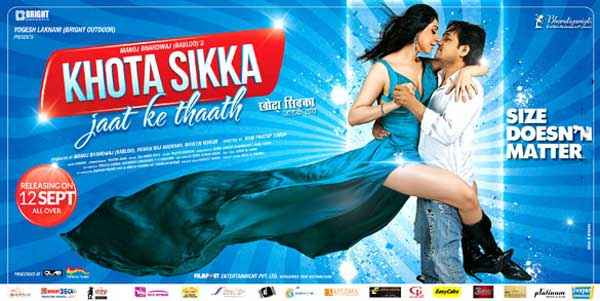 Khota Sikka First Look Poster