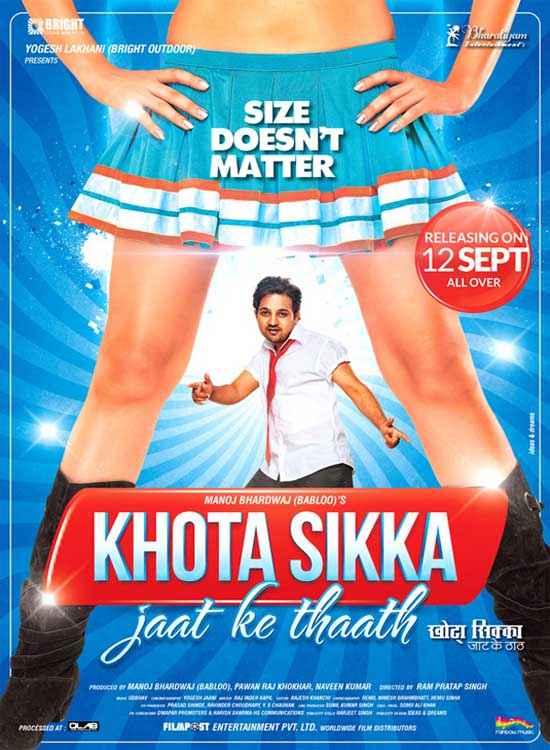 Khota Sikka Hot Poster