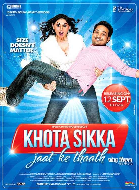 Khota Sikka  Poster
