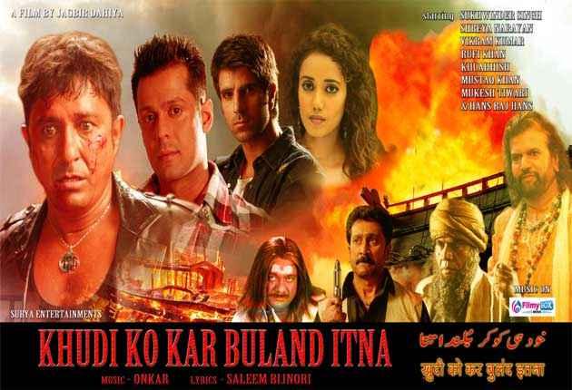 Khudi Ko Kar Buland Itna Poster