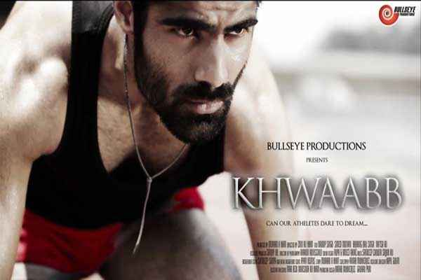 Khwaabb First Look Poster