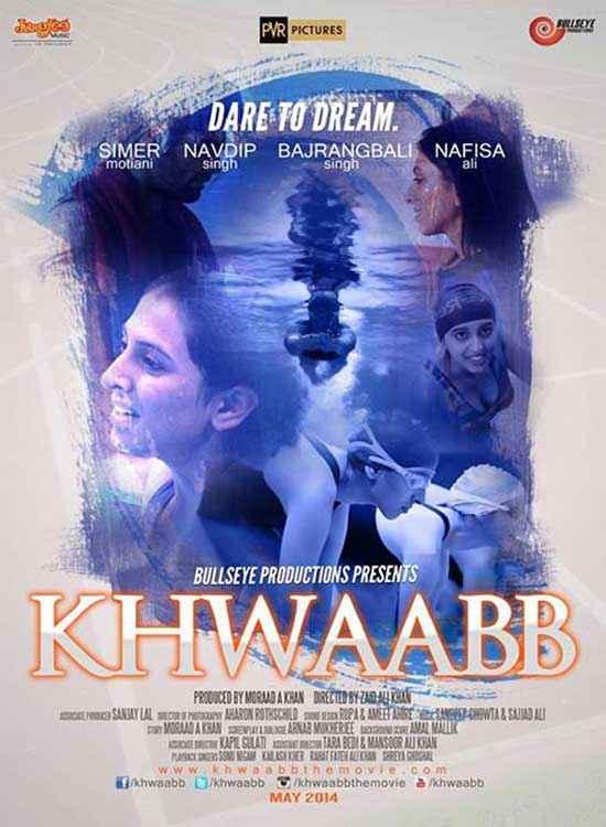 Khwaabb Photo Poster
