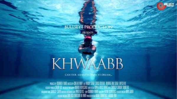 Khwaabb Pic Poster
