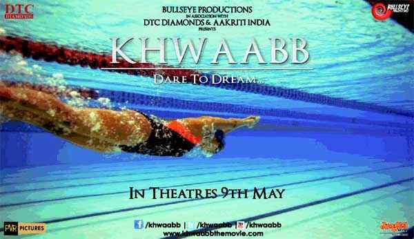 Khwaabb Simer Motiani Swiming Poster