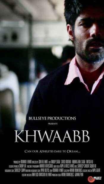 Khwaabb Poster