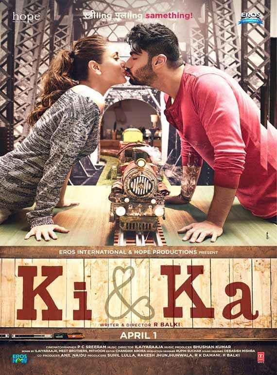 Ki And Ka Arjun Kapoor Kareena Kapoor Khan Kissing Poster