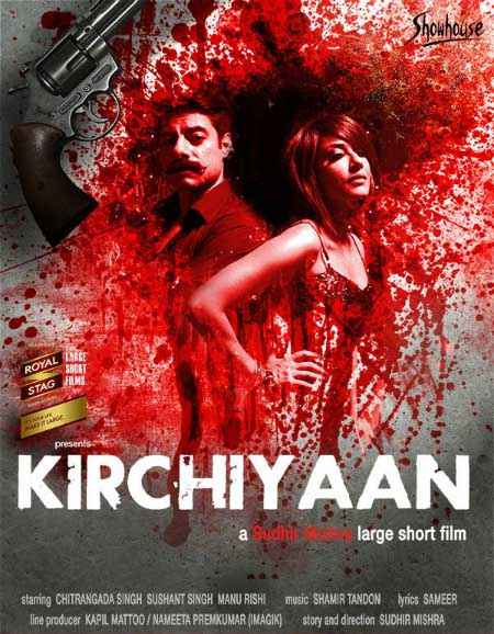 Kirchiyaan  Poster