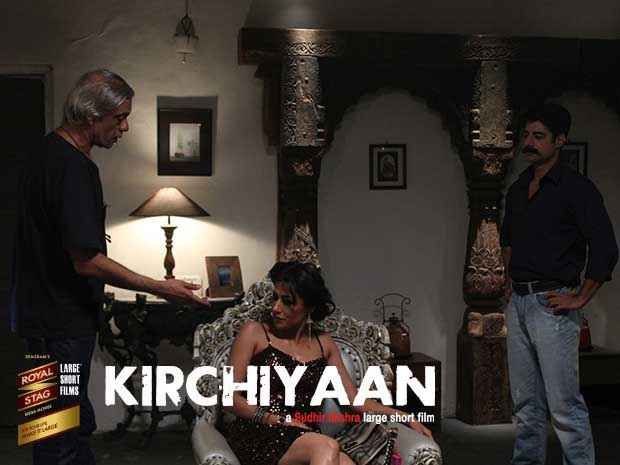Kirchiyaan Chitrangada Singh Sushant Singh Photos Stills