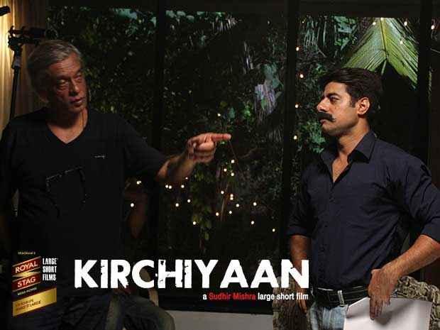 Kirchiyaan Sushant Singh Pics Stills