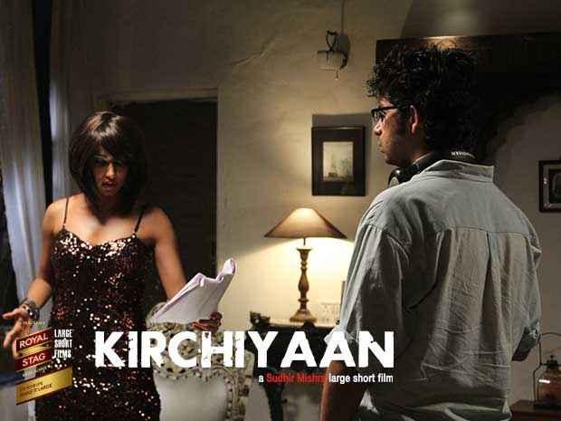 Kirchiyaan  Stills