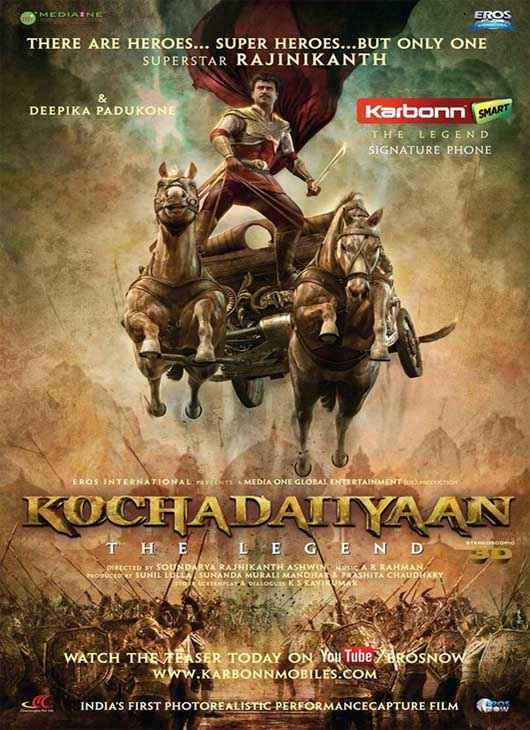 Kochadaiyaan First Look Poster